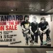 9月21日(木)のつぶやき:Hi-STANDARD NEW ALBUM