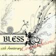 2008.4.26 Blessデビューから今日で10周年ですよ♪(追記あり)