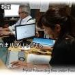 デジタル紙芝居制作活用コース・・・シナリオから対面指導!