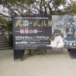 福山駅前等歩道空間活用社会実験「オープン ストリート フクヤマ」