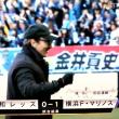 最終節AWAY浦和戦は前田が決めて0-1勝利!