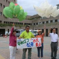 松原市会議員選挙  日本共産党4人に大きなご支援をお願いします
