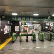 横浜線淵野辺駅に至った