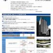 キター! ユニゾホールディングス優待 ギフトカード3000円+自社優待券