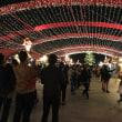 横浜でGUINAND が見れます / 南雲時計店公式ブログ