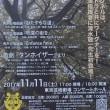9/14~15 ワグネルの合宿 『タンホイザー』