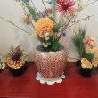 花瓶に挿した花