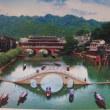 ロンステおじさん、マレーマンハリマオの中国秘境おっかなビックリ旅日記(1)
