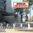 [在日犯罪] 民泊拠点に東京の高級住宅街で空き巣 容疑で韓国籍の男を逮捕