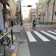 ポタリング日記-25日目-新横浜/幡ヶ谷