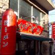 溝ノ口「松虎亭(しょうこてい)」 松府麺(そうふうめん)550円