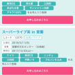 2018年3月10日 スーパーライブ笑 in 浦河 旬な芸人さん多数出演 (^-^)/