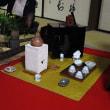 炭山窯元まつり~月見の煎茶会