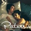 映画「パターソン」