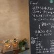 玉園町「 GARDEN COFFEE 」▪長崎の鶏と野菜を使ったスパイシーなカレーと自家焙煎コーヒー