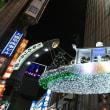 渋谷のクリスマスイルミネーション
