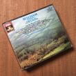 クァルテット・エクセルシオ「弦楽四重奏の旅  第5回『北の国から』」を聴く~ディーリアス,グリーグ,チャイコフスキーの弦楽四重奏曲