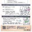 「60 HOUSE(ロクマルハウス)〜60歳で家を建てる〜講演会」12月1日(土)