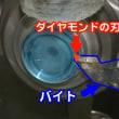 THE MAKING /サイエンスチャンネル