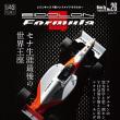 McLaren Honda MP4/6 ブックレット