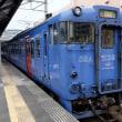 3/2-4 九州北部撮影旅行 その3「佐世保へ行って或る列車を撮る」