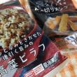 100円高菜ピラフと太切りメンマ