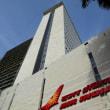 Air India、負債圧縮で旗艦ビルを売却。