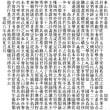 11月1日に掲載しました東山松川君墓表銘文の最終清書が終わりました。ご笑覧のほど。
