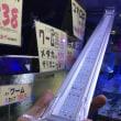 中古 コトブキ フラットLED900