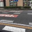 道路で遊ぶ小学生