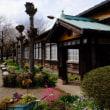 茨城県 旧牛久町 岡田小学校 女化分校