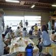 夏休み工作教室開催しました。 No241