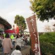 取手競輪 サイクル アート フェスティバル