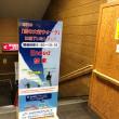 GW前半 立山黒部アルペンルート 雷鳥沢テント泊 3日目(最終日)