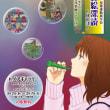静大生 錦絵深読 其の弐 (展示会のお知らせ)