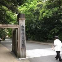 松坂から名古屋へ