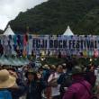FUJI ROCK FESTIVAL '18 7月29日