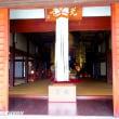 全国約3700の末寺を包括する「鶴峰山光圓寺」