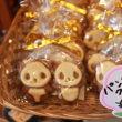 手作りのぬくもりいっぱい☆手造りクッキーとケーキ Eat(桐生)