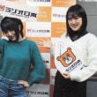 「ラジオ日本、カントリー・ガールズの只今ラジオ放送中!!」第145回 (1/14)