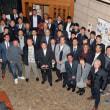 湘南クラブOB会 鈴木会長の古希を祝う会 開催