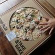 ピザを戴く。