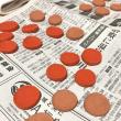 粘土でマグネットの土台を作る!今日の手しごと