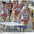 今日以降使えるダジャレ『2091』【オリンピック関連】■東京五輪マラソン、給水は左側?右側?…問題に