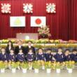 新一年生17名入学