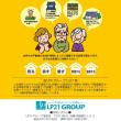 不動産相談クラブ(2)