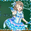 [VG情報]竜皇覚醒フラゲ情報と11月から大会が変わる!☆