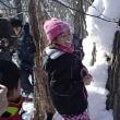 親子自然ウオッチングわんぱく遊び隊!冬のお泊まり会の様子