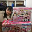 あゆちゃん7歳誕生日
