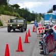 「島袋文子さんを迎え沖縄に連帯する市民のつどい」8月17日(木)16:00〜17:30